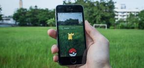 Акциите на Nintendo се сринаха заради Pokemon Go