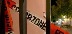 Стрелба в болница в Германия (ВИДЕО)
