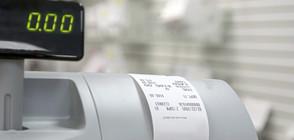 БСК настоява за спешна среща с премиера заради касовите апарати