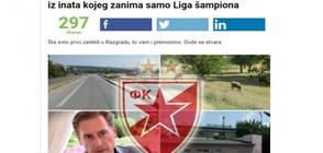 """Сърбите: """"Цървена звезда"""" ще играе мач на село при кравите"""