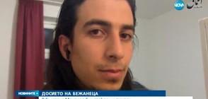 ТЕРОРИСТЪТ ОТ АНСБАХ: В България Мохамед бил спокоен и смирен