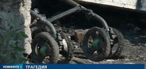 Бебе загина при пожар в София (ВИДЕО)