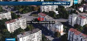 Жестоко двойно убийство в София, издирват извършителя (СНИМКА)