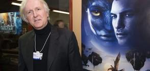 """Джеймс Камерън планира нови три части на """"Аватар"""" (СНИМКИ)"""