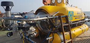 Екип на NOVA се спусна с подводница на дъното на Черно море (ВИДЕО+СНИМКИ)