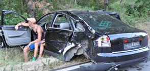 Кола уби на място две деца с мотопед (ВИДЕО+СНИМКИ)