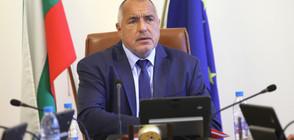 Борисов намекна, че може да се кандидатира за президент