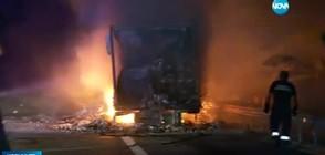 "ЕКСКЛУЗИВНО ПО NOVA: Тир горя на магистрала ""Тракия"" (ВИДЕО+СНИМКИ)"