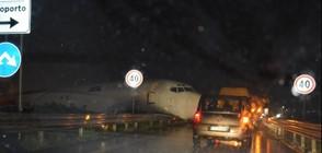 Самолет излезе от пистата, спря на шосе в Бергамо (ВИДЕО+СНИМКИ)