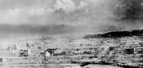 Минута мълчание и камбанен звън в памет на жертвите в Хирошима (ВИДЕО)