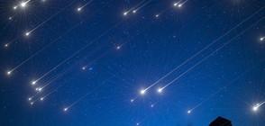 Очаква се най-зрелищният звездопад за последните 20 години (ВИДЕО)