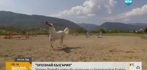 Марта Вачкова разкрива тайните на Етрополския Балкан
