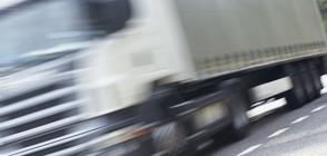Камион блъсна пешеходец в Пловдив