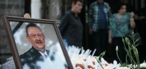 Стотици се поклониха пред Димитър Цонев (СНИМКИ)