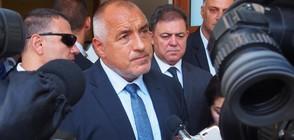 Борисов: България няма да приема обратно мигранти от ЕС