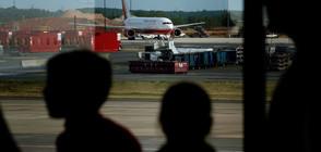 Над 50 полета са отменени или отложени на летището във Виена (СНИМКИ)