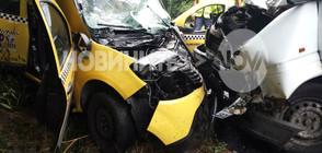 Зверска катастрофа между бус и такси край Арбанаси (ВИДЕО+СНИМКИ)