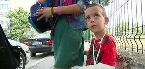 Дете със счупена ръка не получи помощ в детската градина