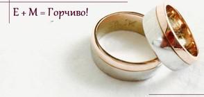Миро се ожени на остров Корфу (СНИМКИ)