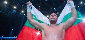 Кубрат Пулев – отново претендент за световната титла (СНИМКИ)