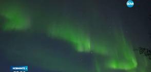 Красотата на Северното сияние над Финландия (ВИДЕО+СНИМКИ)