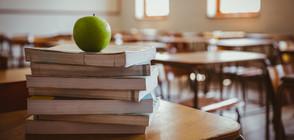 Нови правила за децата в училище
