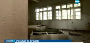 800 български училища са затворени за последните 10 години