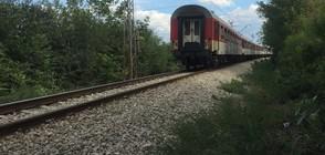 СМЪРТОНОСЕН УДАР: Влак разцепи кола на две, двама загинаха (ВИДЕО+СНИМКИ)