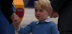 Принц Джордж отказа да поздрави канадския премиер (ВИДЕО+СНИМКИ)
