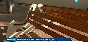 Изпочупиха пейки след ремонт за 61 млн. лв.