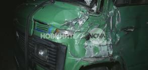 УДАР НА ПЪТЯ: Тир се блъсна в пътнически автобус, има ранени (ВИДЕО+СНИМКИ)