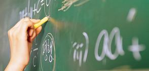 Колко ще струват промените в училищата заради новия закон?