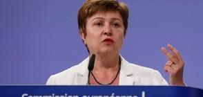 НАДПРЕВАРАТА ЗА ШЕФ НА ООН: България издига Кристалина Георгиева