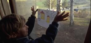 Нова Броудкастинг Груп и УНИЦЕФ стартират застъпническа кампания за правата на децата в конфликт със закона