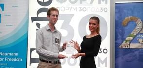 """Участници в ПРОМЯНАТА са в престижната класация на Forbes """"30 под 30"""""""