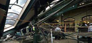Влак се вряза в гара в САЩ, над 100 души са ранени, има и загинал (ВИДЕО+СНИМКИ)