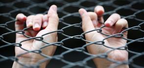 ОСЪДЕНО ДЕТСТВО: 11-годишно момче в интернат заради кражба на списание
