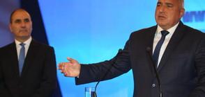 Борисов: Президентските избори са като вот на доверие