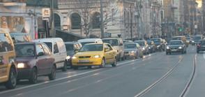 София със спешни мерки срещу мръсния въздух
