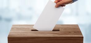 Изтече срокът за регистрация на листите, в петък започва предизборната кампания (ОБЗОР)