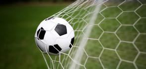 Националите се смъкнаха до 68-ото място в ранглистата на ФИФА