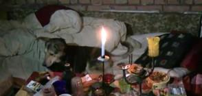 Трима мъже заживяха в бомбоубежище в Русе