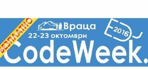 """""""Враца софтуер общество"""" организира ИТ форум в града"""