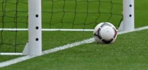 Националите ни по футбол отстъпиха с 0:3 пред тима на Швеция (ВИДЕО)