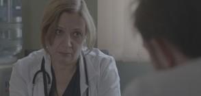"""Д-р Кръстева прави неочаквано разкритие в """"Откраднат живот"""""""