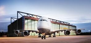 Забележително авиационно събитие в небето над София тази неделя