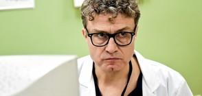 """Д-р Захариев търси отмъщение в """"Откраднат живот"""""""