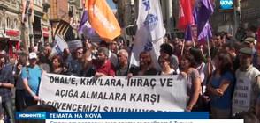 """В """"Темата на NOVA"""" очаквайте: Страх от репресии след опита за преврат в Турция"""