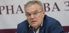 """""""Коалиция за България"""" се регистрира в ЦИК за участие в европейските избори"""