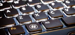 НОВА ФИШИНГ АТАКА: Хиляди са получили фалшиви имейли за задължения към НАП